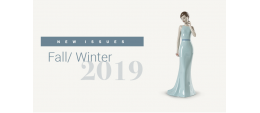 New 2018 Summer Collection - Decorative Nao Porcelain Figurines - Discover the Complete Collection